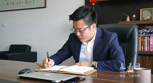 """小时候就有一个""""老板梦""""――记2019年温州市高层次人才特殊支持计划新时代青年企业家陈孙��"""