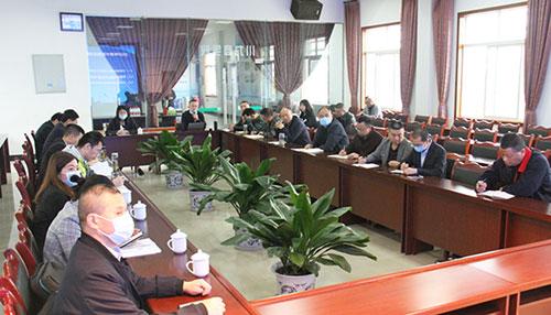 川力智能召开中国驰名商标认定暨质量体系星级评价项目推进会