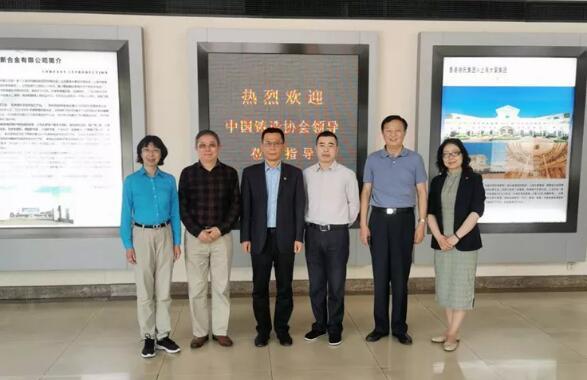 张立波一行调研上海铸造行业发展情况