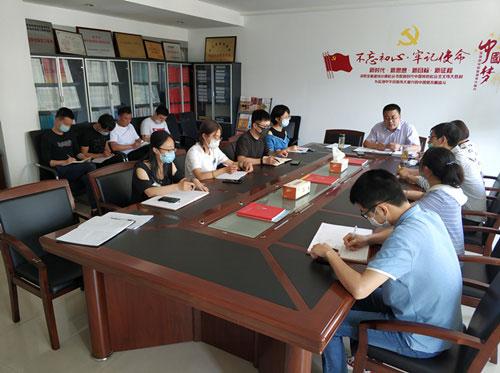 温州泵阀工程研究院组织召开产业政