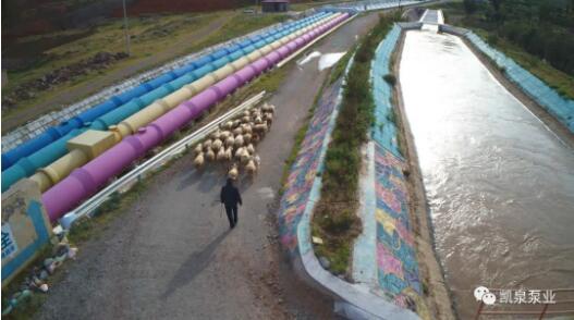 上海凱泉助力景泰川電灌工程大型泵站更新改造項目