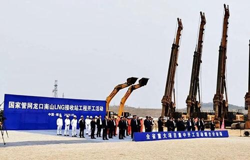 国家管网集团正式营业啦!首个千万吨级 LNG项目开建