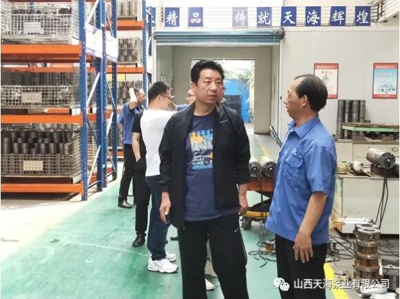 山西天海泵业:盐湖工信委、高新技术产业园领导到访