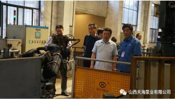 """运城市潜水泵企业""""入企服务座谈会""""在天海泵业召开"""