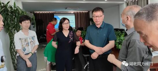 河北同力公司与石家庄聚德热力集团有限公司展开技术交流会议!