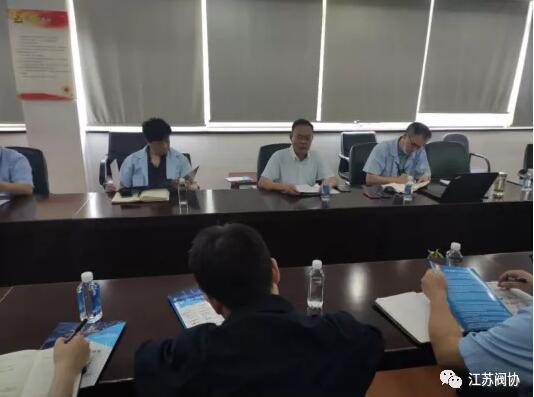 江苏阀协盛根林秘书长应邀在中核科技销售工作会议做行业趋势简要发言