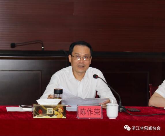 温州政协主席陈作荣赴永嘉调研泵阀产业发展