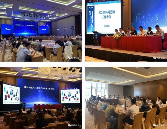 凯泉英雄时代,铸就辉煌未来 ——上海凯泉二零二零年六月营销工作会议顺利召开