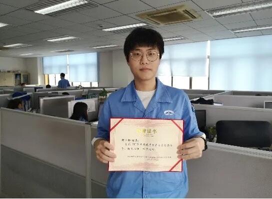 大连船舶工业有限公司优秀共青团员:邵宇轩