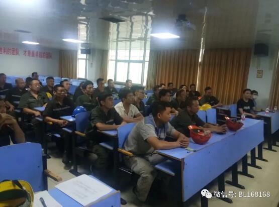 河南明泰铝业:轴承专业知识培训