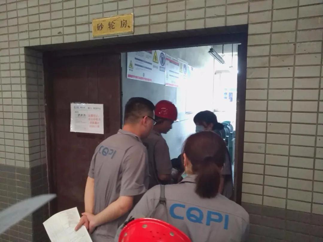 重庆水泵公司团委开展安全隐患排查整改活动