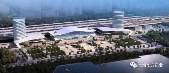 东方泵业助力沪通铁路张家港站建成通车