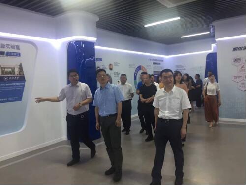 浙江省永嘉系统流程装备产业创新服务综合体迎接省级综合体考核