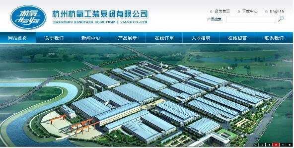 杭州杭氧工装泵阀低温高压调节阀通过国产化鉴定