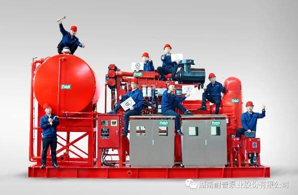 耐普泵业产品又为我国海洋装备添彩 ----中海油陆丰油田群区域开发项目柴油机消防泵组顺利交付