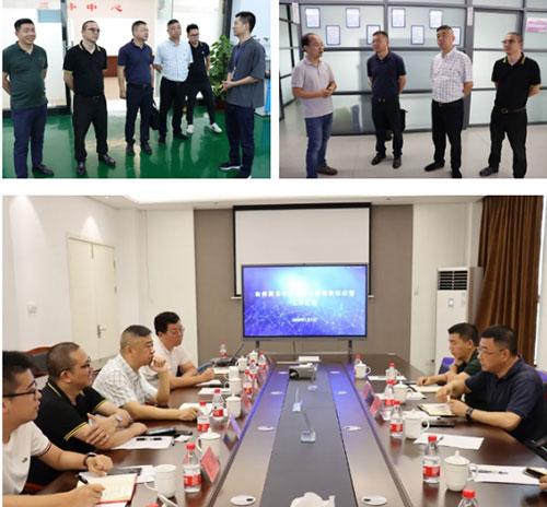 玉环市交通投资集团有限公司董事长王伟一行调研综合体