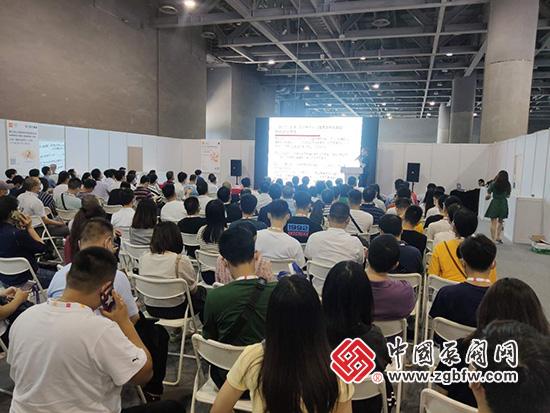 2020第五届广东国际泵管阀展交流会现场