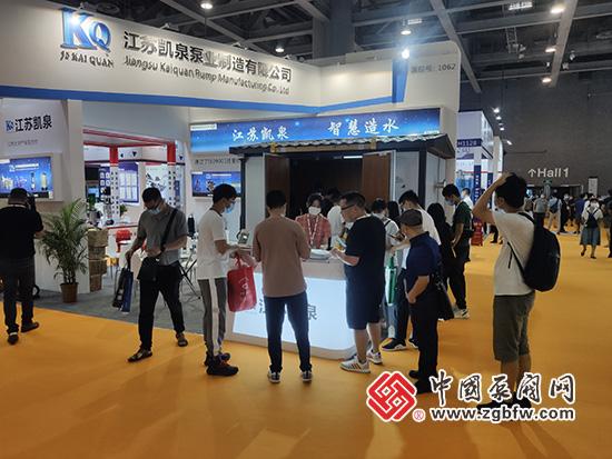 江苏凯泉泵业参加2020第五届广东国际泵管阀展(图片来源:中国泵阀网)