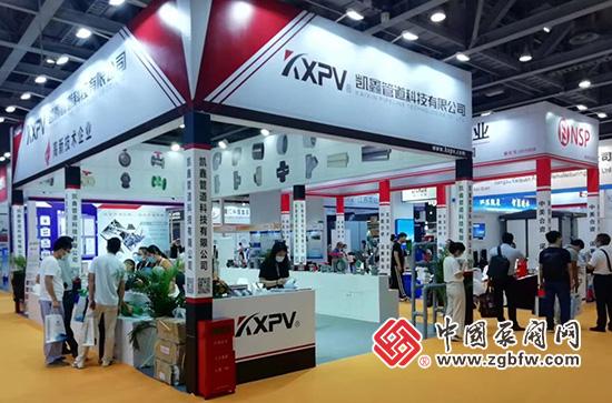 2020第五届广东国际泵管阀展(图片来源:中国泵阀网)