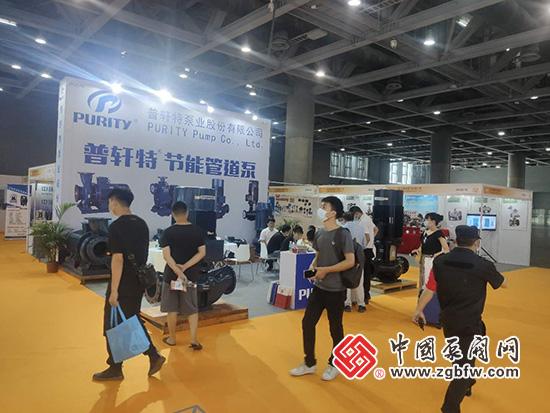 普轩特泵业参加2020第五届广东国际泵管阀展(图片来源:中国泵阀网)