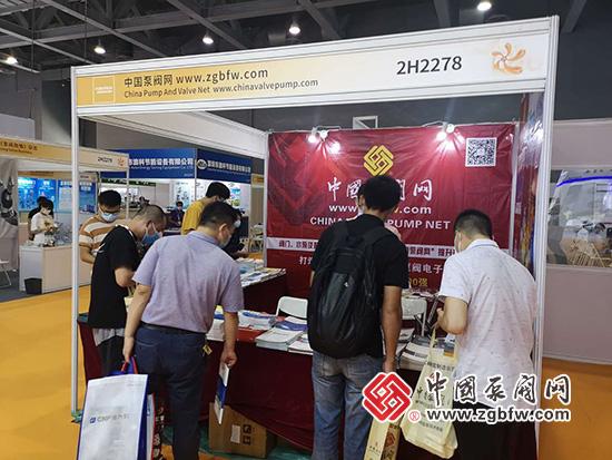 中国泵阀网应邀参加2020第五届广东国际泵管阀展