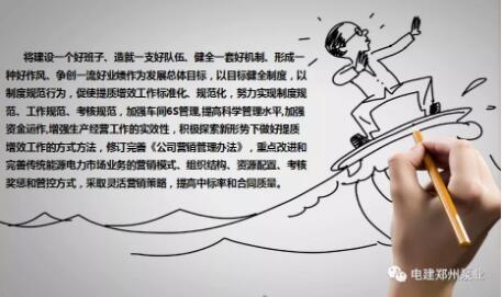 郑凤凰注册平台泵业凤凰注册平台凤凰注册平台 搭建提质增效发展平台效果凤凰注册平台