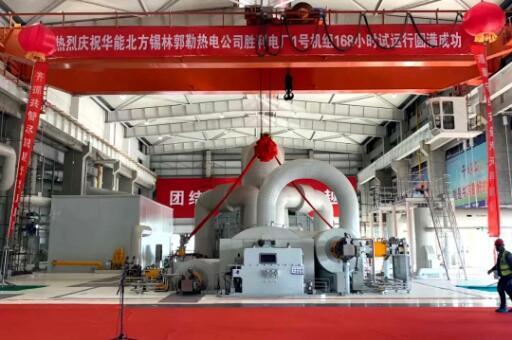 哈電集團承制的多臺機組通過重要節點