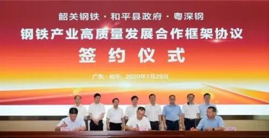 总投资30亿元!一座智能型网络钢铁厂落户广东