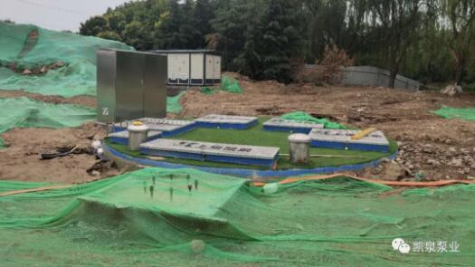 凯泉7.5米一体化预制泵站再立新功