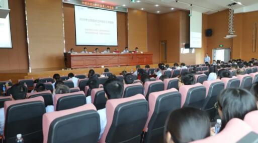 中核科技2020年技术工作会议胜利召开