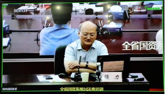 秦川集团参加省国资系统《民法典》专题培训