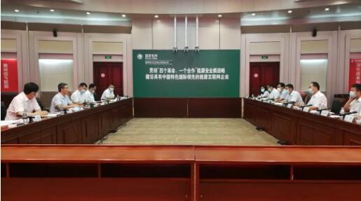 哈电集团:斯泽夫带队走访国网黑龙江省电力有限公司