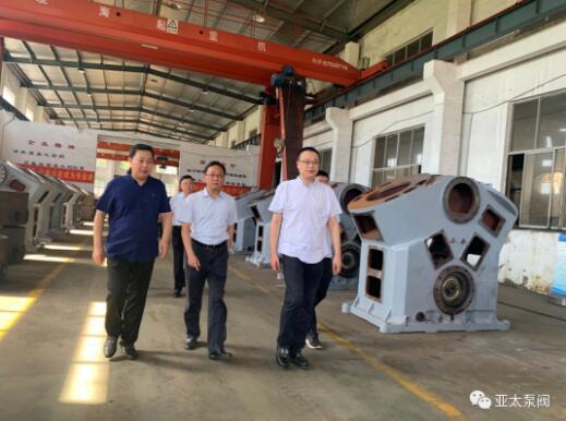 市长张坤在亚太泵阀考察调研