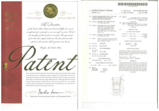 防水錘空氣閥美國發明專利證書