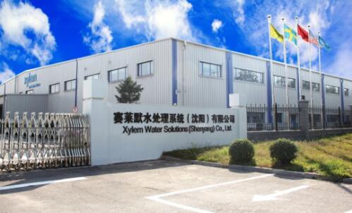 赛莱默沈阳检测中心获合格评定国家认可委员会认可