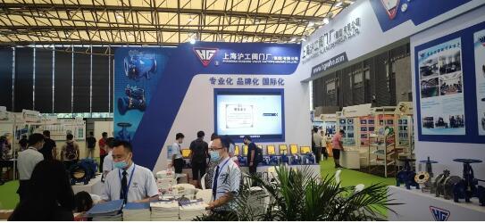 上海沪工阀门厂参加亚洲旗舰环保展