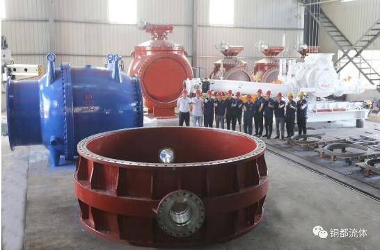 铜都流体:创新驱动超大口径阀门与高端装备制造能力