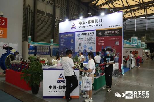 百家温州泵阀企业组团亮相上海国际石油化工展