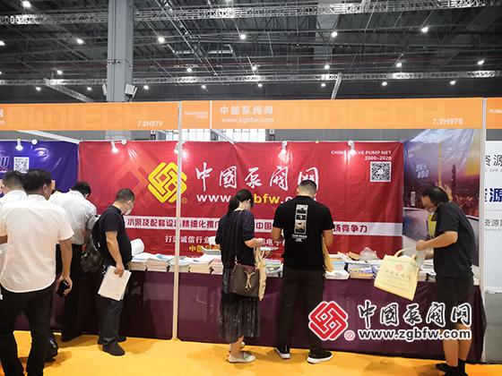 中国泵阀网应邀参加2020第九届上海国际泵管阀展览会