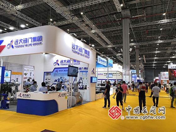 远大阀门集团参加2020第九届上海国际泵管阀展览会