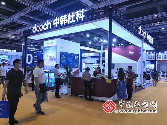 中韩杜科参加2020第九届上海国际泵管阀展览会