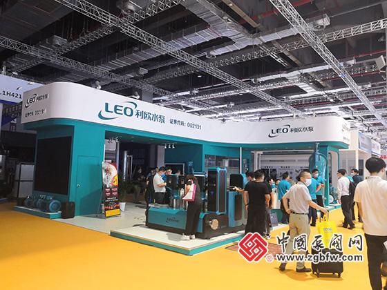 利欧集团参加2020第九届上海国际泵管阀展览会