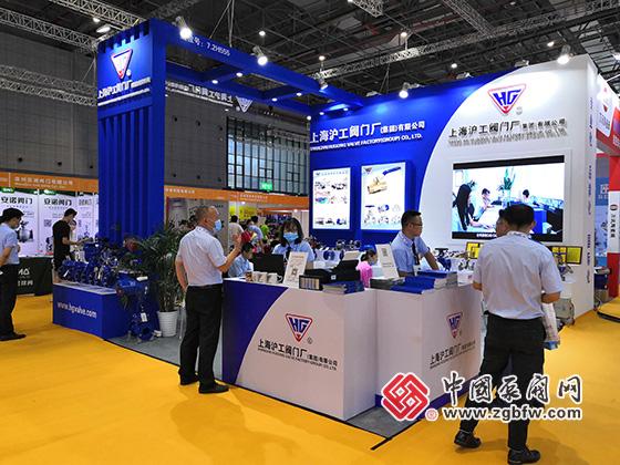 上海沪工阀门厂集团有限公司亮相2020第九届上海国际泵管阀展览会