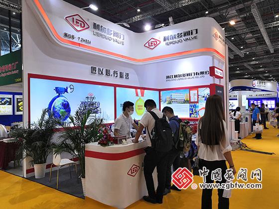 利尔多阀门参加2020第九届上海国际泵管阀展览会