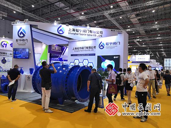 上海浩宁阀门参加2020第九届上海国际泵管阀展览会