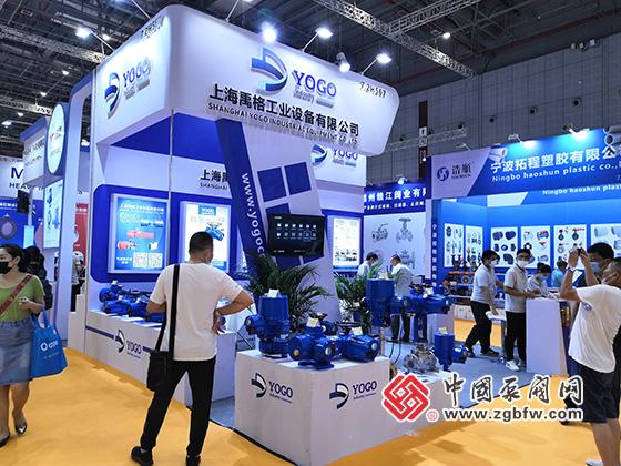 上海禹格工业设备有限公司参加2020第九届上海国际泵管阀展览会