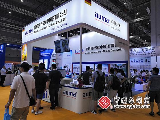 欧玛执行器(中国)有限公司参加2020第九届上海国际泵管阀展览会