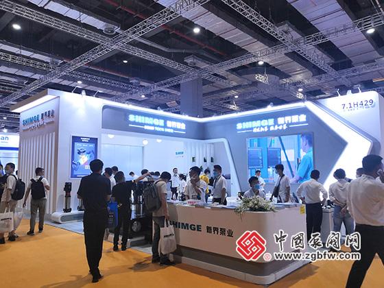 新界泵业参加2020第九届上海国际泵管阀展览会