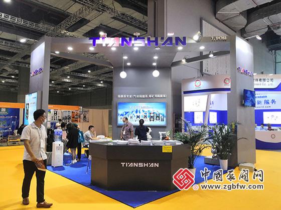 天山工业泵有限公司参加2020第九届上海国际泵管阀展览会