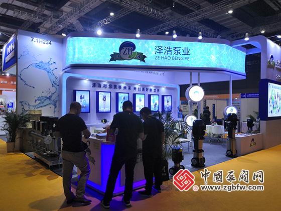 泽浩泵业参加2020第九届上海国际泵管阀展览会